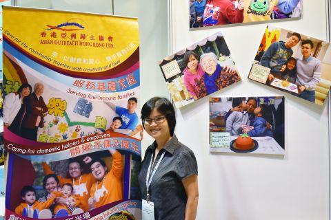 Asian Outreach