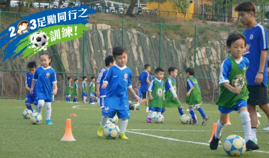 Christian_Action_football_training