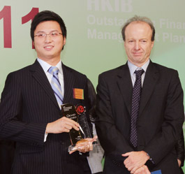 Rayson Chan (middle), Investment Consultant, Citibank Hong Kong, says that the HKIB Awards was an excellent opportunity that reinforced his career aspirations