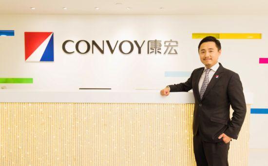 Convoy_550_2