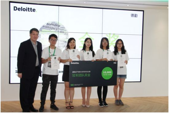 Deloitte_competition_group
