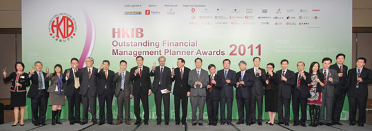 HKIB Awards Ceremony 11 - group photo