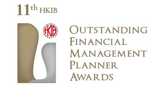 HKIB_logo