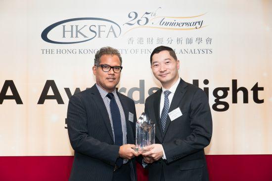 HKSFA_award_2