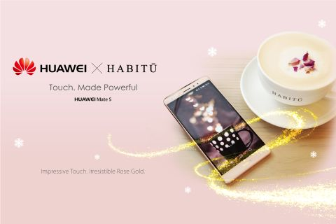 HUAWEI_cafe
