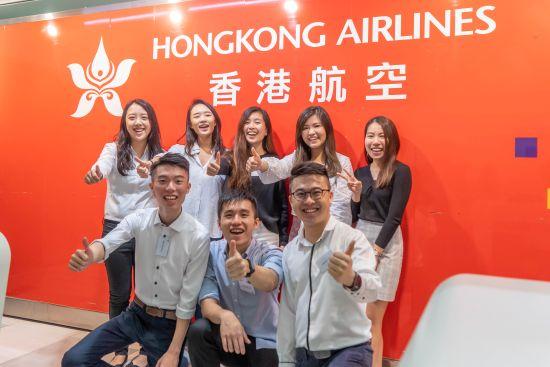 Hong_Kong_Airlines_MT