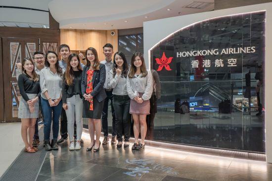 Hong_Kong_Airlines_VIPexperience
