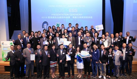 ICT_award