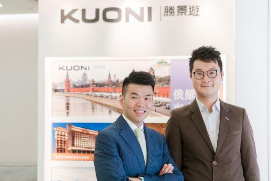 KUONI_intern