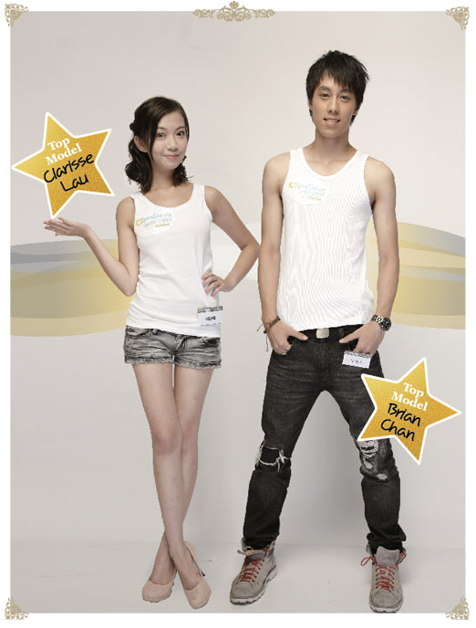 The CTgoodjobs.hk_Top_Models_competition