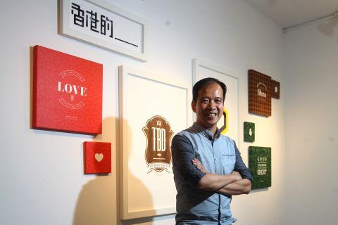 Tsang Kam Keung