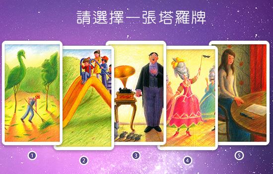 card_550