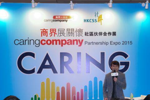 caring company talk