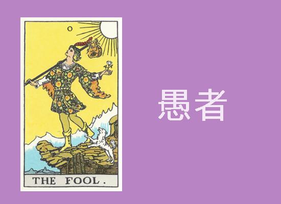 fool_550