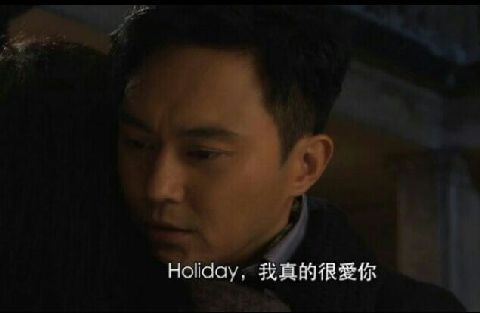 i love you holiday