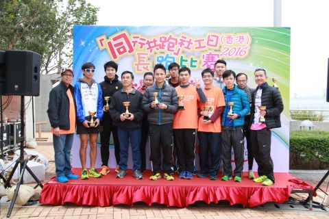 marathon 3km