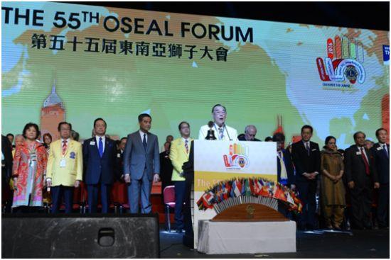 oseal_forum