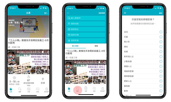 social_career_app