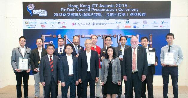 2018香港資訊及通訊科技獎「金融科技獎」 知己知彼 共同開拓推動金融科技市場