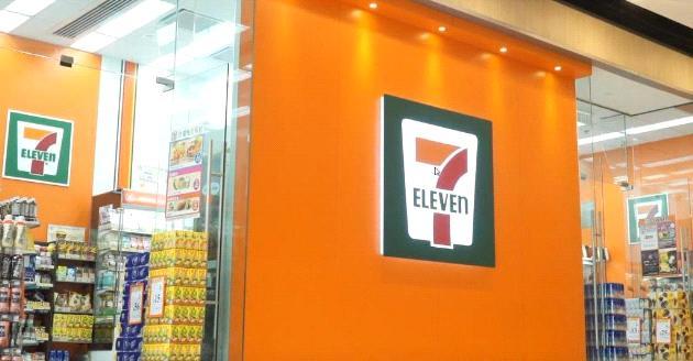 【便利店】7-Eleven熱切關心身邊一切 鼓勵終身學習