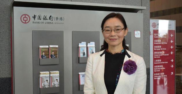 配合粵港澳地區發展 銀行業發展機遇龐大