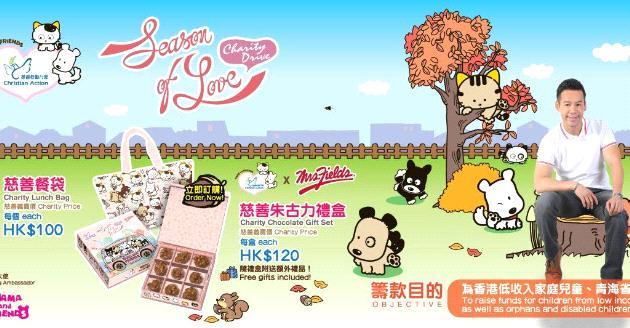 「Season of Love」貓狗寵物街︰喚起童年回憶