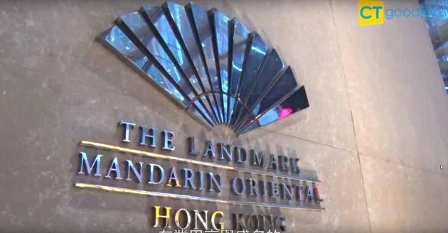 重視社會責任 關懷員工成長 置地文華東方酒店成業界先鋒