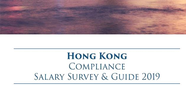Hong Kong Compliance Salary Survey & Guide 2019