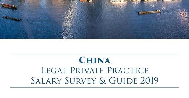 China Legal Private Practice Salary Survey & Guide 2019