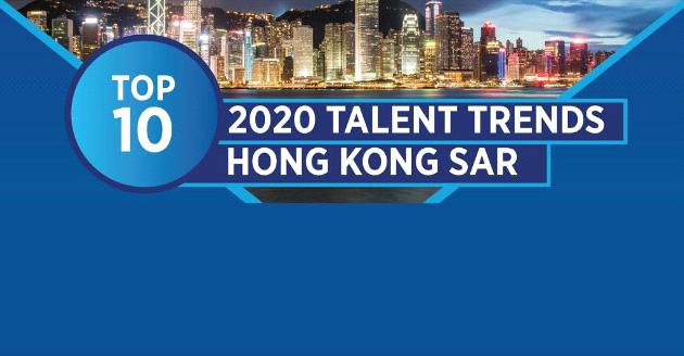 Hong Kong SAR's top talent trends for 2020