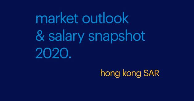 2020 Market Outlook and Salary Snapshot