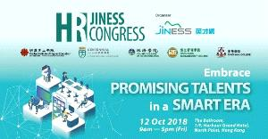 JINESS HR Congress – Embrace Promising Talents in a Smart Era